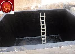 أهمية وطرق العزل بالمواد الإسمنتية للخزانات والاسطح