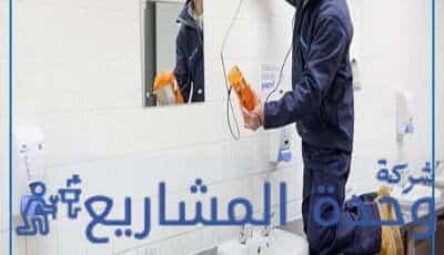اصلاح تسربات الحمامات بالرياض 0555717947