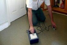 جهاز كشف تسربات المياه بكل سهوله 0555717947
