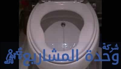 طريقة كشف تسربات المياه في الحمام 0555717947