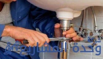 شركة كشف تسربات المياه بثادق كشف تسربات المياه بثادق