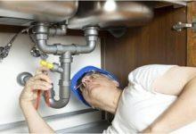 شركة كشف تسربات المياه بحي الرفيعه 0555717947 كشف تسربات المياه حي الرفيعه