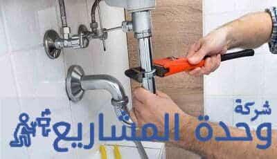 شركة كشف تسربات في الرياض 0555717947