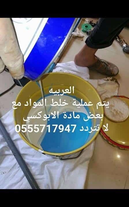 افضل أنواع العزل المائي في شركة عزل خزانات شرق الرياض