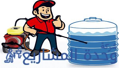 معالجة تسربات الخزانات في الرياض 0555717947