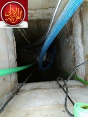 تعرف على اسباب تسرب خزان المياه الأرضي ومدى تاثيرها في ارتفاع فاتورة المياه