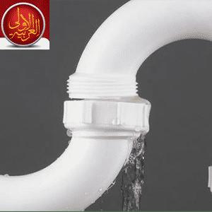 مادة تمنع تسريب المياه