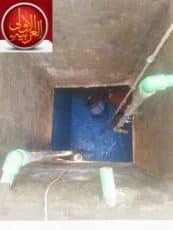 عزل الخزان بعد التلييس بالدمام كشف تسربات الخزانات بالدمام وأصلاح تسربات الخزان بالدمام