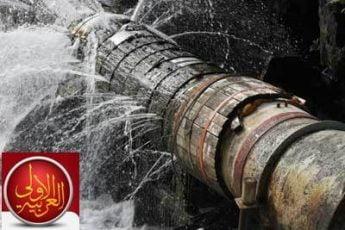 أهمية الكشف على تسربات المياه عند ارتفاع فاتورة المياه