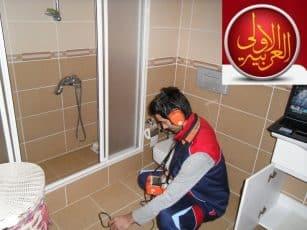 كشف تسربات الحمامات بالرياض وجده