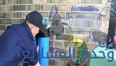 شركة كشف تسربات المياه بالقنفدة للخزانات وألاسطح والحمامات