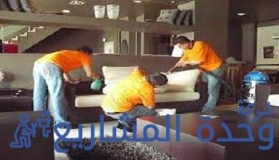 شركة تنظيف شقق شمال الرياض خصم 30 % آلان