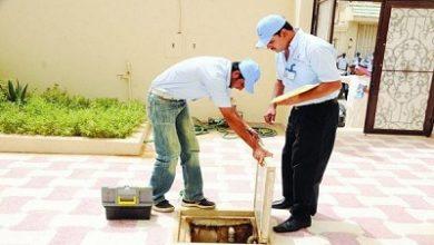 صورة شركة فحص تسربات المياه الكترونيا وكشف تسربات المياه بضغط النيتروجين