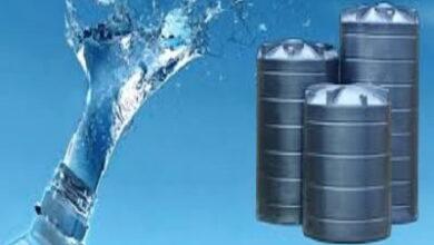 Photo of معالجة نقص المياه من البيت بسرعه ومن خزان المياه الارضي بسرعه
