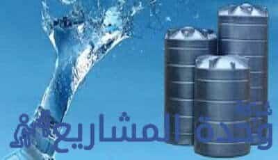Photo of شركه تنظيف خزانات المياه شمال الرياض خصم 30%