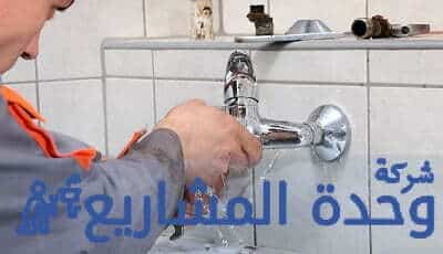 شركة كشف تسربات المياه بحي العريجا 0555717947 تسربات المياه حي العريجا حي العريجا