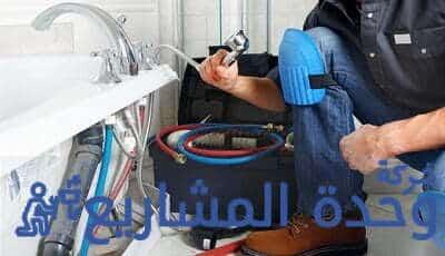 شركة كشف تسربات المياه بحي السليمانيه 0555717947 كشف تسربات المياه بحي السليمانيه