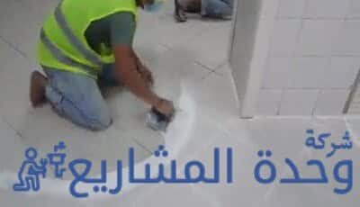 اهم النصائح عند تسرب المياه ووصولها إلي الكهرباء 0555717947