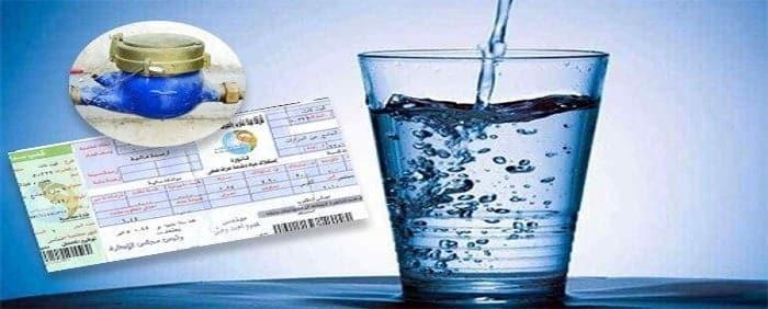 العلاقة بين تسربات المياه وارتفاع فاتورة الماء