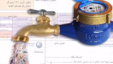 Photo of الخزان الارضي أحد أسباب ارتفاع فاتورة المياه بسبب التسربات الخفية
