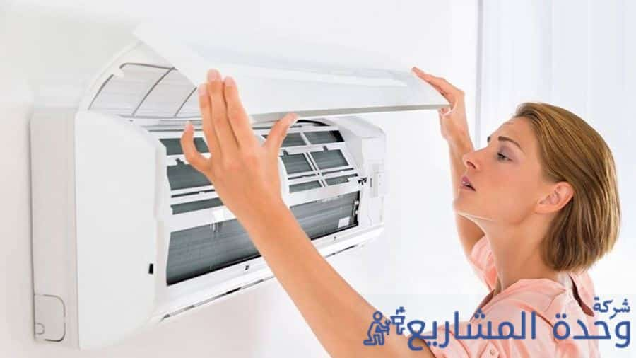اسباب وحل مشكلة رائحة المكيف الاسبليت ومعالجة وجود أي رائحه كريهه من التكييف