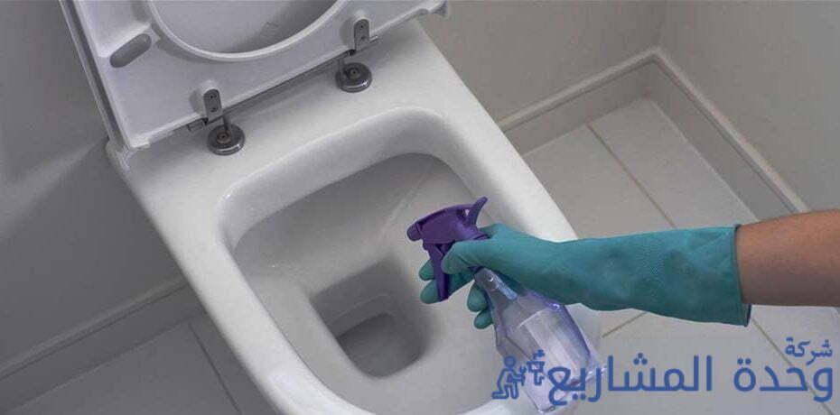 التخلص من رائحة الحمام الكريهة